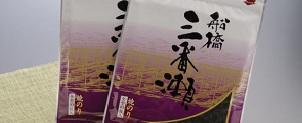 船橋三番瀬海苔 焼海苔(むらさき)