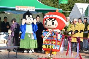 20141122津軽物産観光フェア(ごしょりん&船えもん)