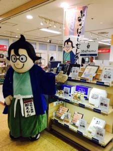 20150604西武お中元3